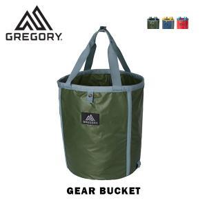 グレゴリー GREGORY ギアバケツ 40L バッグ 折り畳み ランドリーバッグ 収納 バケツ型バッグ バックパック リュックサック GEAR BUCKET GRBT|hikyrm