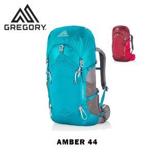 グレゴリー GREGORY リュック バックパック アンバー44 AMBER 44 44L レディース デイパック ザック ハイキング トレッキング 登山 軽量 gre77833 国内正規品|hikyrm