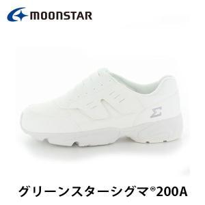 ムーンスターワーク メンズ レディース グリーンスターシグマ200A 一般・軽作業靴 スニーカー ワイド設計 4E 月星 MOONSTAR GSTARS200A hikyrm