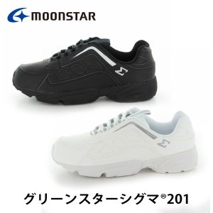 ムーンスターワーク メンズ レディース グリーンスターシグマ201 一般・軽作業靴 スニーカー ワイド設計 4E 月星 MOONSTAR GSTARS201|hikyrm