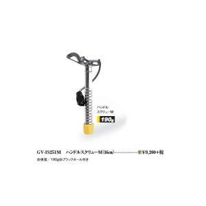 GRIVEL グリベル アイスクライミングギアー ハンドルスクリューM(16cm) GV-IS251M GV-IS251M|hikyrm
