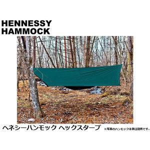 ヘネシーハンモック  ハンモック ヘックスタープ HennessyHammock 12880003 HEN12880003000000 国内正規品 hikyrm
