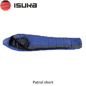 イスカ シュラフ 寝袋 パトロール ショート マミー型 軽量 コンパクト 洗える 夏 秋 ダウン 羽毛 キャンプ 登山 車中泊 キャンプ用品 ベーシック ISUKA ISU1172|hikyrm