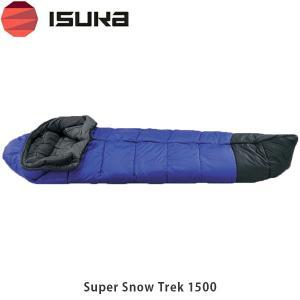 ブランド:ISUKA/イスカ  モデル:ス−パ−スノ−トレック 1500  カラー:ロイヤルブル− ...