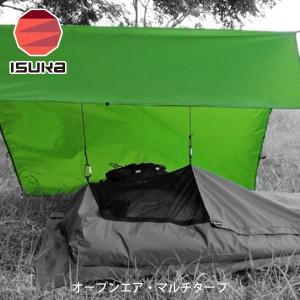 ISUKA イスカ タープ オープンエア・ウルトラライトタープ Open Air Ultra light Tarp 2096 ISU2096 国内正規品 hikyrm