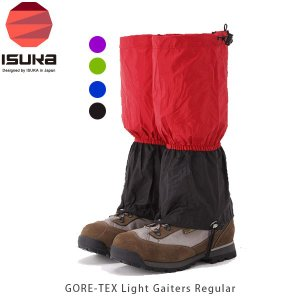 ISUKA イスカ ゲイター ゴアテックス ライトスパッツ レギュラ− GORE-TEX Light Gaiters Regular 2461 ISU2461 国内正規品|hikyrm