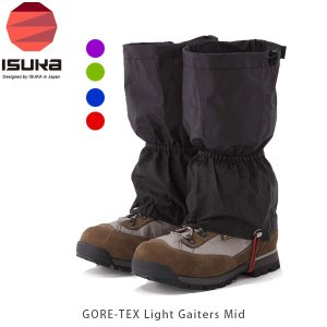 ISUKA イスカ ゲイター ゴアテックス ライトスパッツ ミッド GORE-TEX Light Gaiters Mid 2462 ISU2462 国内正規品|hikyrm