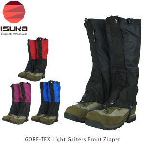 ISUKA イスカ ゲイター ゴアテックス ライトスパッツ フロントジッパ− レギュラー GORE-TEX Light Gaiters Front Zipper Regular 2463 ISU2463 国内正規品|hikyrm