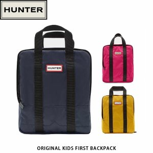 HUNTER ハンター キッズ リュックサック オリジナル キッズ ファースト バックパック ORIGINAL KIDS FIRST BACKPACK おしゃれ 子供 JBB1119KBM 国内正規品|hikyrm