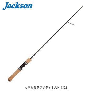 ジャクソン Jackson 竿 ショートロッド カワセミラプソディ TULN-432L Kawasemi Rhapsody Upstream 2015 トラウト 渓流 JKN4511729009305|hikyrm