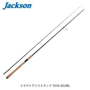 ジャクソン Jackson 竿 渓流ロッド トラウトアンリミテッド TUSS-822ML サクラマス JKN4511729010189|hikyrm