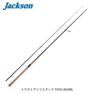 ジャクソン Jackson 竿 渓流ロッド トラウトアンリミテッド TUSS-882ML サクラマス JKN4511729010196|hikyrm