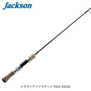 ジャクソン Jackson 竿 ショートロッド トラウトアンリミテッド TUSS-452UL 小渓流 スピニングモデル JKN4511729010578|hikyrm