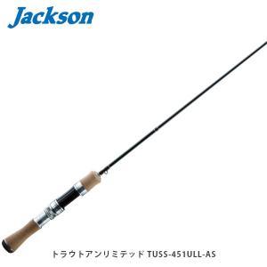 ジャクソン Jackson 竿 ロッド トラウトアンリミテッド TUSS-451ULL-AS ショートレングス 小渓流 スピニングモデル JKN4511729010585|hikyrm