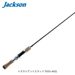 ジャクソン Jackson 竿 ロッド トラウトアンリミテッド TUSS-492L 渓流 スピニングモデル JKN4511729010592|hikyrm