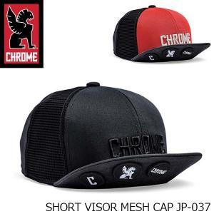 クローム CHROME 帽子 SHORT VISOR MESH CAP ショート バイザー メッシュ キャップ JAPAN LIMITED 日本限定デザイン JP037 JP037 国内正規品|hikyrm