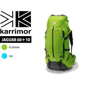 カリマー karrimor ジャガー 60+10 リュック ザック バックパック リュックサック 登山 トレッキング ロングトレイル メンズ レディース JAGUAR 60+10 KAR002|hikyrm