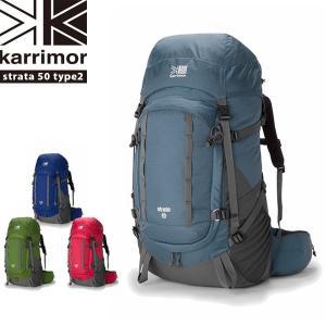 カリマー karrimor ストラータ 50 タイプ2 50L リュック ザック バックパック リュックサック メンズ 男性用 strata 50 type2 KAR008|hikyrm