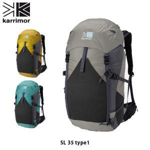 カリマー karrimor SL 35 type1 35L リュック ザック バックパック リュックサック 登山 トレッキング メンズ レディース 登山リュック SL 35 タイプ1 KAR012|hikyrm
