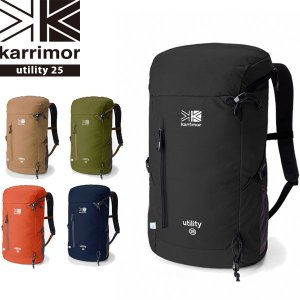 カリマー karrimor ユーティリティ 25 25L リュック ザック バックパック リュックサック デイパック アウトドア utility 25 KAR022|hikyrm