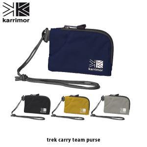 カリマー karrimor トレックキャリー チームパース アクセサリーポーチ バッグ アウトドア ポーチ 小物バッグ ワレット 財布 trek carry team purse KAR030|hikyrm