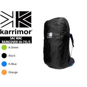 カリマー karrimor レインカバー 50-75L/S 50〜75L 対応 ザックカバー 雨具 防水 リュック バックパック SAC MAC RAINCOVER 50-75L/S KAR036|hikyrm