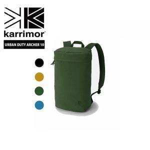 カリマー karrimor アーバンデューティー アーチャー 10 リュック ザック バックパック リュックサック メンズ レディース URBAN DUTY ARCHER 10 KAR041|hikyrm