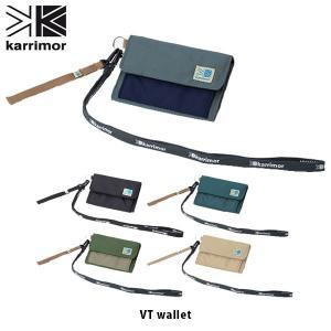カリマー karrimor VTワレット ウォレット 財布 ポーチ ワレット カードケース パスケース 小銭入れ ストラップポーチ VT wallet KAR047|hikyrm