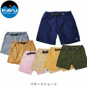 カブー パンツ メンズ KAVU バラードショーツ 19820209 KAV19820209 国内正規品|hikyrm