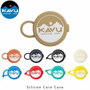 カブー 小銭入れ 財布 シリコンコインケース アクセサリー KAVU 19820445 KAV19820445 国内正規品|hikyrm
