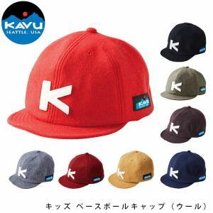 カブー KAVU キッズ ベースボールキャップ(ウール) アウトドア おしゃれ 帽子 KAV19820523 国内正規品|hikyrm