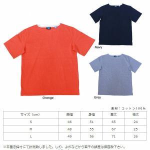 カブー KAVU メンズ ロック Tシャツ 半袖 19820618 KAV19820618 国内正規品|hikyrm|02