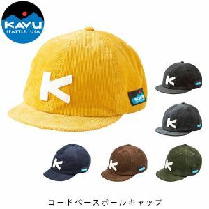 カブー KAVU コードベースボールキャップ アウトドア おしゃれ 帽子 KAV19820936 国内正規品|hikyrm