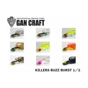 ガンクラフト ルアー キラーズバスバースト 1/2oz KILLERS BUZZ BURST 1/2 GAN CRAFT スピナーベイト KBB12|hikyrm