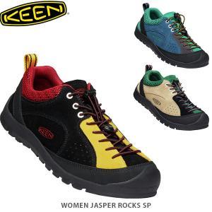 KEEN キーン レディース トレッキングシューズ ジャスパー ロックス SP 登山靴 ハイキングシューズ JASPER ROCKS SP WOMEN KEE0042 国内正規品 hikyrm