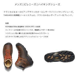 KEEN キーン メンズ ハイキングシューズ ピレニーズ PYRENEES MEN トレッキング 登山靴 オールレザー スニーカー KEE0055 国内正規品|hikyrm|02