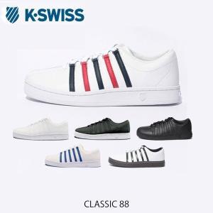 ケースイス K-SWISS スニーカー クラシック 88 2248 レディース メンズ CLASSIC 88 レザー コートスタイル 本革 ローカット 6322 KSW02248 国内正規品|hikyrm