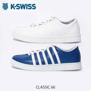 ケースイス K-SWISS スニーカー クラシック 66 レディース メンズ CLASSIC 66 白 ホワイト 青 ブルー レザー 本革 KSW03742 国内正規品 hikyrm