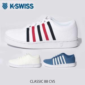 ケースイス K-SWISS スニーカー クラシック 88 CVS レディース メンズ CLASSIC 88 CVS キャンバス 白 ホワイト 青 ブルー KSW75791 国内正規品|hikyrm