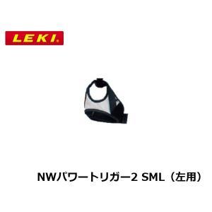 レキ アクセサリー LEKI NWパワートリガー2 SML(左用) 1300279 LEK1300279 国内正規品|hikyrm