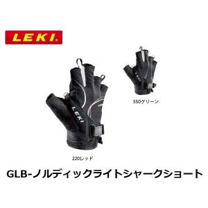 レキ グローブ LEKI GLB-ノルディックライトシャークショート 1300335 LEK1300335 国内正規品|hikyrm