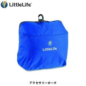リトルライフ Little Life アクセサリーポーチ レンジャーチャイルドキャリアー専用 子供 キッズ 赤ちゃん LIT009|hikyrm