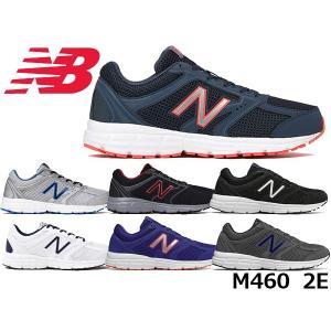 ニューバランス メンズ スニーカー M460 ワイズ2E 標準 ウイズ2E 男性用 男性靴 シューズ NB New Balance M4602E 国内正規品|hikyrm