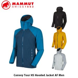 MAMMUT マムート メンズ Convey Tour HS Hooded Jacket AF Men パーカー アウター ジャケット GORE-TEX ゴアテックス 軽量 防水 1010-27430 MAM101027430|hikyrm
