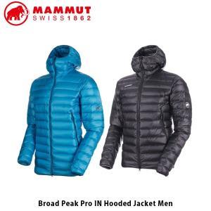 マムート メンズ ダウンジャケット Broad Peak Pro IN Hooded Jacket Men マウンテニアリング 山登り トレッキング 1013-00330 MAMMUT MAM101300330|hikyrm