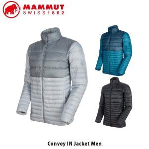 マムート メンズ ダウンジャケット Convey IN Jacket Men ハイキング 1013-00430 MAMMUT MAM101300430|hikyrm