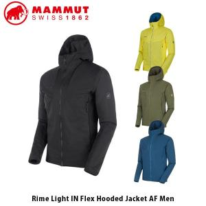 MAMMUT マムート メンズ アウター Rime Light IN Flex Hooded Jacket AF Men ジャケット パーカー 防風 撥水 アウトドア トレッキング 1013-01300 MAM101301300|hikyrm