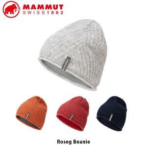 MAMMUT マムート Roseg Beanie ニット 帽子 ビーニー アウトドア キャンプ ハイキング レジャー レディース 1191-00121 MAM119100121|hikyrm