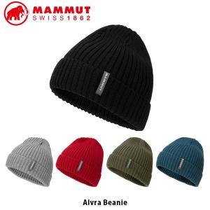 MAMMUT マムート Alvra Beanie 帽子 ニットビーニー アウトドア キャンプ ハイキング レジャー メンズ レディース 1191-00141 MAM119100141|hikyrm