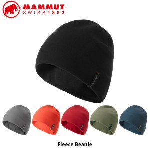 MAMMUT マムート Fleece Beanie 帽子 ビーニー 軽量 速乾 アウトドア キャンプ ハイキング レジャー メンズ レディース 1191-00540 MAM119100540|hikyrm